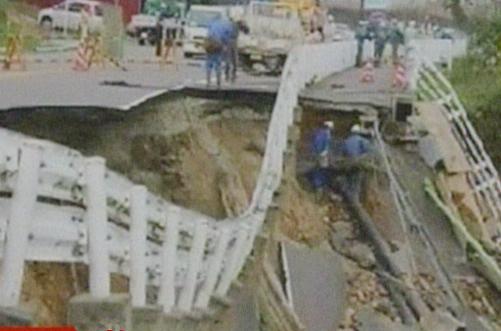 20100324231832-haiti-terremoto-01.jpg